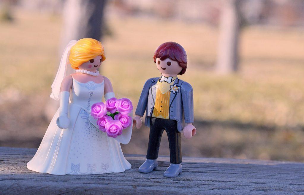 подаръци за сватба