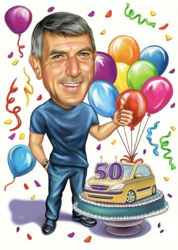 карикатура за подарък за рожден ден