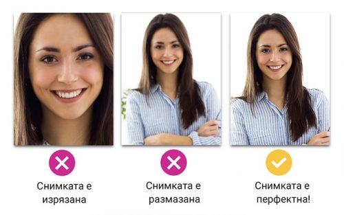 Примери за избор на добра снимка